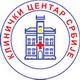 Klinicki centar Srbije
